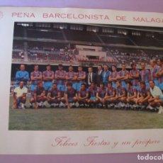 Coleccionismo deportivo: POSTAL MONTADA SOBRE PAPEL DE LA PEÑA BARCELONISTA DE MALAGA. 1972/1973. . Lote 145280450