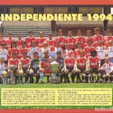 Coleccionismo deportivo: POSTAL GRAN TAMAÑO INDEPENDIENTE AVELLANEDA 1994 ARGENTINA. Lote 146904302