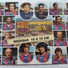 Coleccionismo deportivo: FC BARCELONA-CAMPEONES DE LIGA 73-74. Lote 147978790