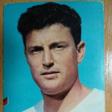 Coleccionismo deportivo: POSTAL OSCAR COLOR Nº 69 PEPIN R.ZARAGOZA FOTO SERGUI AÑO 1964. Lote 148047066