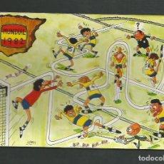 Coleccionismo deportivo: POSTAL SIN CIRCULAR - DIBUJO - COMIC FUTBOL 1982 ESPAÑA 17 - EDITA EDISUR - MUNDIAL DE ESPAÑA 1982. Lote 148167554