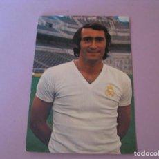 Coleccionismo deportivo: POSTAL DEL JUGADOR DE REAL MADRID. JOSE MARTINEZ SANCHEZ PIRRI. ED. BERGAS.. Lote 148831898