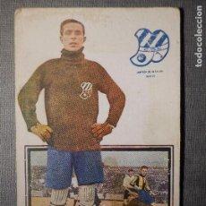 Coleccionismo deportivo: FOOT-BALL - AMATLLER - SERIE C NUM. 1, CLUB ESPORTIU EUROPA - CAMPEÓN DE CATALUÑA 1922-23 - BORDOY. Lote 150088506