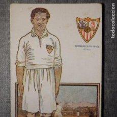 Coleccionismo deportivo: POSTAL AMATLLER - SERIE B NUM. 1, SEVILLA CLUB DE FUTBOL - CAMPEÓN SUR ESPAÑA 1921-22 - ARMET KINKÉ. Lote 150092522