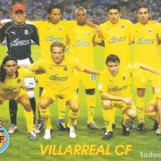 Coleccionismo deportivo: POSTAL VILLARREAL CF . Lote 152447262
