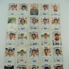 Coleccionismo deportivo: COLECION DE 25 POSTALES DE REAL MADRID CLUB DE FUTBOL. Lote 155145658