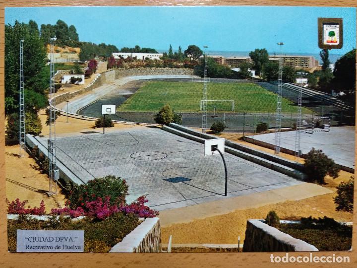 POSTAL ESTADIO FUTBOL HUELVA CIUDAD DEPORTIVA (Coleccionismo Deportivo - Postales de Deportes - Fútbol)