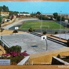 Coleccionismo deportivo: POSTAL ESTADIO FUTBOL HUELVA CIUDAD DEPORTIVA. Lote 155368534