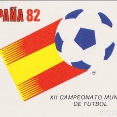 Coleccionismo deportivo: XII CAMPEONATO MUNDIAL DE FUTBOL, ESPAÑA 82 - COLECCION PERLA N-8 - S/C . Lote 155675754