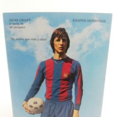 Coleccionismo deportivo: POSTAL JOHAN CRUYFF CRUIJFF FC BARCELONA PUBLICIDAD CRUYFF SPORTS. Lote 156202630