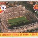 Coleccionismo deportivo: POSTAL ESTADIO SANTIAGO BERNABEU. XII CAMPEONATO MUNDIAL DE FUTBOL ESPAÑ 82 VISTA AERA. NARANJITO.. Lote 159662874