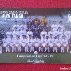 Coleccionismo deportivo: POSTAL TYPE POST CARD QSL RADIOAFICIONADOS RADIO AMATEUR REAL MADRID CLUB FÚTBOL CAMPEÓN LIGA 94 95 . Lote 160232794