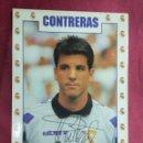 Coleccionismo deportivo: TARJETA POSTAL. CONTRERAS. REAL MADRID. Lote 161029454