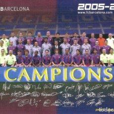 Collectionnisme sportif: POSTAL PLANTILLA FC BARCELONA 2005/06 05/06. Lote 166547922