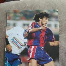 Coleccionismo deportivo: LAMINA DE FÚTBOL, BAKERO, F.C. BARCELONA Nº 33, LIGA 1993-1994 DE DIARIO 16. Lote 166688970