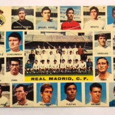 Coleccionismo deportivo: FÚTBOL. POSTAL REAL MADRID. TEMPORADA 1972-73 (MEDIDAS: 21X15 CM.,). Lote 166725316