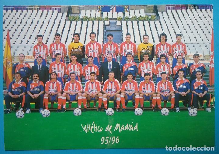 ATLÉTICO DE MADRID FÚTBOL POSTAL EQUIPO PLANTILLA TEMP. 1995- 1996 (Coleccionismo Deportivo - Postales de Deportes - Fútbol)