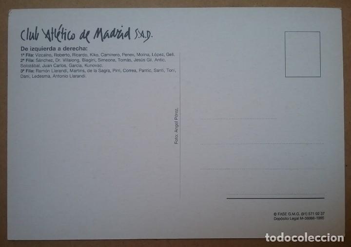 Coleccionismo deportivo: ATLÉTICO DE MADRID FÚTBOL POSTAL EQUIPO PLANTILLA TEMP. 1995- 1996 - Foto 2 - 169047160