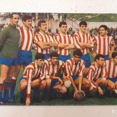 Coleccionismo deportivo: POSTAL ATLÉTICO DE MADRID 1967. Lote 169214476