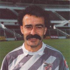 Coleccionismo deportivo: POSTAL OFICIAL BENTO.BENFICA.PORTUGAL. Lote 169875240