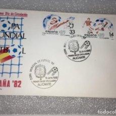 Coleccionismo deportivo: SOBRE COPA MUNDIAL DE FÚTBOL ESPAÑA 82. Lote 170066932