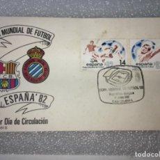Coleccionismo deportivo: SOBRE COPA MUNDIAL DE FÚTBOL ESPAÑA 82. Lote 170067024