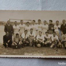 Coleccionismo deportivo: RARA POSTAL FOTOGRAFICA GALICIA GAITEIRA FERRER 1951. Lote 170980593
