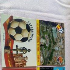 Coleccionismo deportivo: CUATRO POSTALES DEL MUNDIAL ESPAÑA 82 /NARANJITO . Lote 171693558
