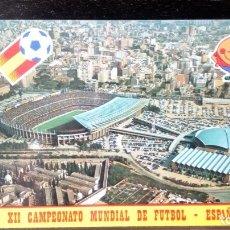 Coleccionismo deportivo: ESPAÑA 82 BARCELONA. Lote 172639730