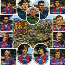 Coleccionismo deportivo: F.C. BARCELONA. Lote 176680318