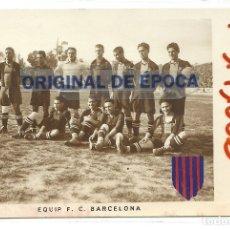 Coleccionismo deportivo: (F-191002)POSTAL FOTOGRAFICA F.C.BARCELONA - PAULINO ALCANTARA,SAMITIER - FOOT-BALL. Lote 177858330