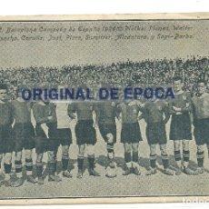 Coleccionismo deportivo: (F-191003)POSTAL F.C.BARCELONA CAMPEON DE ESPAÑA 1926-ALCANTARA,SAMITIER-PAPEL DE FUMAR FOOT-BALL. Lote 177858395