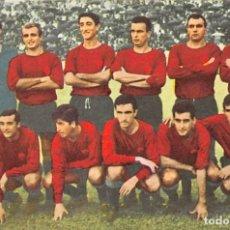 Coleccionismo deportivo: C.R. MURCIA.- Nº 21- TEMPORADA 1965. Lote 178181606