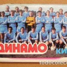 Coleccionismo deportivo: POSTAL. FÚTBOL. JUGADORES DINAMO KIEV. URSS. 18 UD. 1987. Lote 179081086