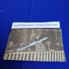 Coleccionismo deportivo: FOTO IBERIA DE ZARAGOZA -REAL OVIDEO EN SAN MAMES 1928 (ANTES DE LA GUERRA CIVIL). Lote 182178328