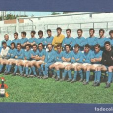 Coleccionismo deportivo: POSTAL PLANTILLA XEREZ C.D. TEMPORADA 1970/71: ASCENSO A SEGUNDA DIVISION - GONZALEZ BYASS. Lote 182216961