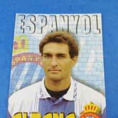 Coleccionismo deportivo: POSTAL ALDANA JUGADOR RCD ESPAÑOL ESPANYOL 96-97 1996-1997 FUTBOL.. Lote 183261483