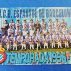 Coleccionismo deportivo: POSTAL RCD ESPANYOL ESPAÑOL DE BARCELONA TEMPORADA 1996 1997 96-97 FUTBOL. Lote 183321907