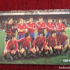 Collectionnisme sportif: P883 POSTAL #17 MUNDIAL ESPAÑA 82 1982 SELECCION ESPAÑOLA DON BALON SIN CIRCULAR. Lote 188558458