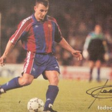 Coleccionismo deportivo: POSTAL FERRER FC BARCELONA. Lote 189833385