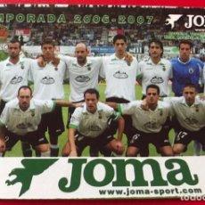 Collectionnisme sportif: PEGATINA DEL RACING DE SANTANDER - TEMPORADA 2006 - 2007 - PUBLICIDAD DE JOMA. Lote 190397575