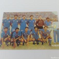 Collectionnisme sportif: POSTAL SELECCIÓN NACIONAL DE KUWAIT MUNDIAL 82 1982 REVISTA DON BALON NÚMERO 16 FUTBOL.. Lote 191492276