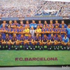 Coleccionismo deportivo: POSTAL TAMAÑO CUARTILLA FUTBOL PLANTILLA F.C.BARCELONA - ZUBIZARRETA-SCHUSTER- ETC.. Lote 192386075