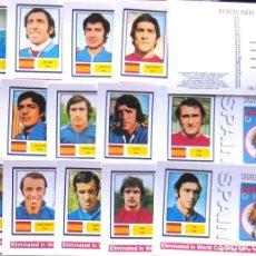 Coleccionismo deportivo: SET 15 POSTALES ESPAÑA PARA MUNDIAL 1974 ALEMANIA COMPLETA POSTAL FUTBOL POSTCARDS CARDS R34. Lote 192903921
