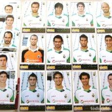 Coleccionismo deportivo: SET 27 POSTALES RACING SANTANDER 2007-08 CANTABRIA POSTAL OFICIAL FUTBOL POSTCARDS CARDS R26. Lote 192904395