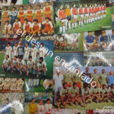 Coleccionismo deportivo: LOTE 17 POSTALES DE SELECCIONES NACIONALES EDITADAS DON BALON. AÑO 1982. Lote 192905420