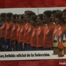 Coleccionismo deportivo: POSTAL ORIGINAL KAS SELECCION ESPAÑOLA DE FUTBOL MUNDIAL 1982. Lote 193770528