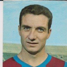 Coleccionismo deportivo: CALENDARIO FUTBOL 1969 -- F.C. BARCELONA 1968-69 -- FUSTÉ. Lote 194222210