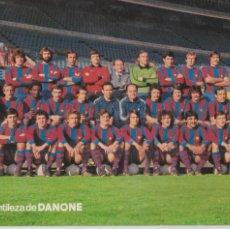 Coleccionismo deportivo: DANONE -- F.C. BARCELONA 1978 / 1979. Lote 194224660