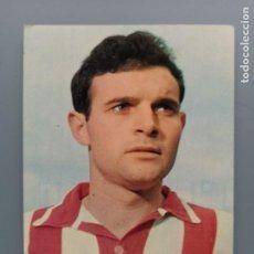 Coleccionismo deportivo: POSTAL FUTBOL ATHLETIC ATLETICO BILBAO VIZCAYA FUTBOL ORMAZA FOTO SEGUI EDITORIAL BERGAS SAN MAMES. Lote 194588861